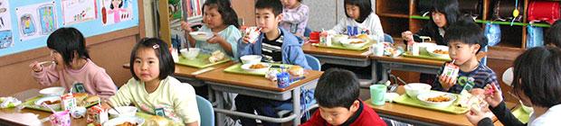 学校教育目標 ふるさと中仙で 学びを拓き 未来を拓き 夢ふくらむ中仙小学校 ~ 夢に... 学校